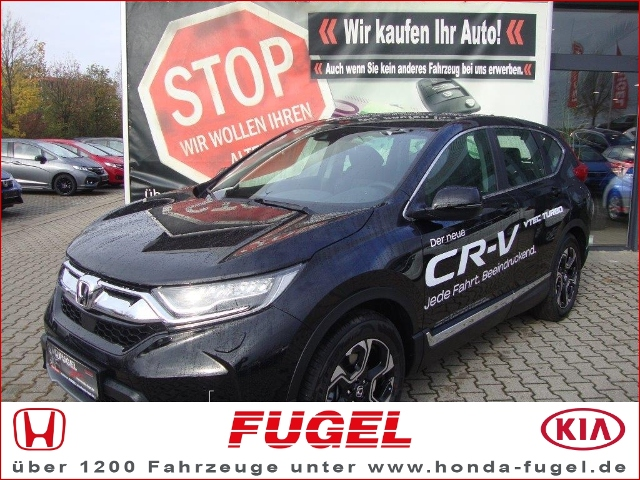 Honda CR-V 1.5 VTEC Turbo 2WD Elegance LED|Navi